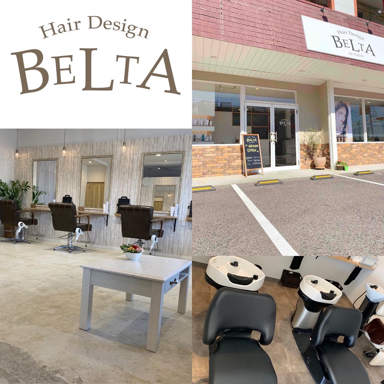 Hair Design BELTA(ヘアーデザイン ベルタ)#宇都宮美容室 #宇都宮美容師求人 #宇都宮 明るく元気な方大歓迎☆保証給に加え、売り上げに応じて高歩合給も支給! 働き方は相談可能です☆沢山入客して指名をつけたい、、プライベートを充実させたい、、流行りの商材を使ってみたい、、など、入社前にあなたにピッタリの働き方を決められます。細かいルールやノルマなどは有りませんので、集中してお客様に専念出来ます! 技術を学んでステップアップしたい、もう一度技術を学び直したい方などは、スタッフが丁寧に指導します! ブランクがある、技術に自信がない方も安心してご応募ください☆https://hairjob.jp/shop.php?id=1114